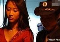 """15歲走出山村,20歲成為販毒集團的""""美女毒梟"""",22歲被判死刑!"""