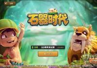 比夢幻西遊更老牌的回合制遊戲 終於被騰訊帶入中國