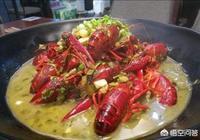 雪菜龍蝦怎麼燒?