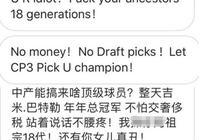 莫雷晒出中國噴子引發熱議:球迷雖然偏激,但莫雷就沒錯嗎?