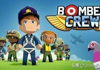 【遊戲推薦】卡通風格二戰轟炸機組模擬遊戲:Bomber Crew