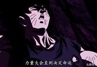 龍珠超:弗利薩神助攻讓悟空領會極意自在功,悟空把吉連轟成渣