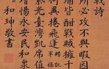 清朝大貪官和珅的書法:遠超如今書法家,圖6是和珅的真實相貌!