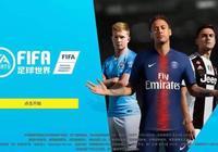 《FIFA足球世界》重磅更新!新引擎即將震撼來襲!