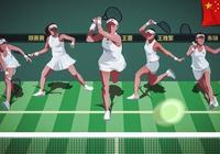 中國三朵金花衝擊溫網32強,力爭全部晉級,她有望擊敗前美網冠軍