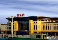 河北省省會當初是什麼原因從保定搬到石家莊了呢?
