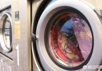 你們家洗衣機多久清洗一次,感覺洗衣機裡面會髒嗎?如何清洗洗衣機?