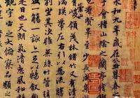 中國古代十大書法家,其中一個臭名昭著