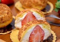 烘焙師教你烘焙草莓酥皮泡芙,酥脆的表皮香濃的奶油十分美味!