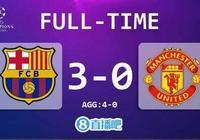 歐冠-梅西兩球庫鳥世界波 巴薩3-0勝曼聯總比分4-0晉級四強