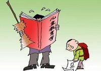 讀書的人與不讀書的人有什麼差別?