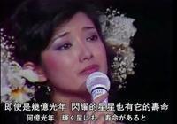 山口百惠:一個私生女的激流勇退