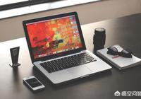 2018的Macbook pro和2019的Macbook pro,入手哪個比較靠譜?
