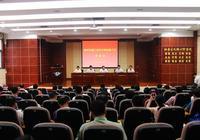 惠州市窗口單位文明創建工作現場會召開