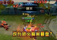 王者榮耀:王者峽谷所有英雄,打團戰最積極的3個,只因被動太強