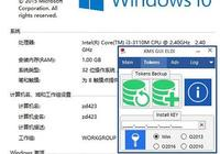 windows10激活工具哪個好?win10激活工具推薦