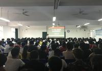 鄭州科技學院食科系舉行2017級新生入學教育之 綜合素質教育講座