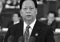 新京報:肖揚大法官去世,曾任10年最高法院院長!