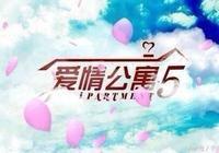 愛情公寓五開拍——'關谷'不是王傳君?