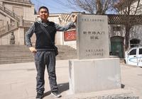 """新市場:延安時期的""""王府井"""""""