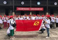 四川新聞網自貢5月14日訊