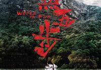 這部最接地氣的香港時代片,用熱血贏得金像獎八項提名