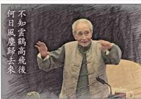 南懷瑾經典語錄
