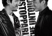 今日推薦-韓國高分犯罪電影(第二彈)