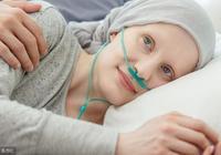 化療可以殺死腫瘤,每年做一次化療可以預防癌症嗎?醫生說實話了
