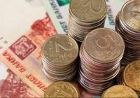 你見過俄羅斯所有的錢嗎?6665盧布帶你走遍俄羅斯~