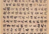 致敬蘭亭 | 趙孟頫 臨王羲之《蘭亭序卷》(無錫博物館藏)