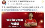 廣東華南虎足球俱樂部官方宣佈:前上海綠地申花門將邱盛炯加盟