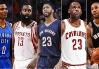 美媒公佈NBA近十年最無解最佳一陣!小球被暴打?喬丹看到也頭疼