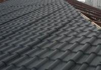 農村屋頂都不流行用水泥瓦了,如今都用這種新型瓦,實用還能發電