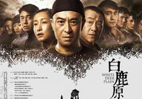 貧苦工人出身,演太史慈走紅,為演《白鹿原》的鹿三狂瘦30斤!