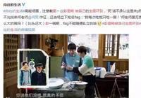 彭昱暢被生圖嚇到沈騰談電影盜版 王治郅周蕾婚禮