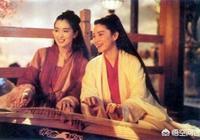 如何評價電影《天山童姥》中林青霞與鞏俐的美?