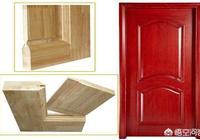如何鑑別自己買的木門是實木門還是實木複合門?這兩種門哪個更好?