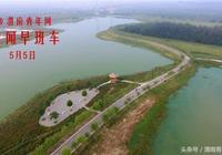 渭南新聞早班車(5月5日)