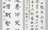 《中國書法》雜誌社社長李世俊書法欣賞