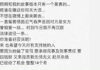 疑似賈乃亮與李小璐已離婚,迴應女方和薛之謙關係,表示自己很好
