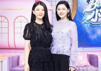 李湘大S合影,網友紛紛喊李湘贏了,這就是肉感胖跟憔悴腫的區別