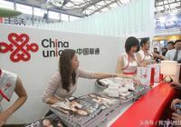 我們要為中國移動捏把汗了?中國移動恐被中國聯通牽著鼻子走?