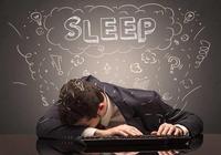 失眠就是火旺嗎?為什麼吃了那麼多清熱安神藥還失眠?