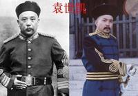 《走向共和》演員造型的高度還原,對比歷史人物照片,發現幾乎完全一致!