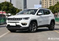 別克君威、jeep指南者、雅閣、邁銳寶xl相比,哪款性價比最高?你如何評價?
