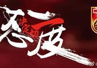詹俊:國足命運掌握在自己腳下,別對卡塔爾掉以輕心