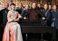 《那年花開》狠毒杜明禮是太監,周瑩竟是杜明禮失散多年的妹妹?