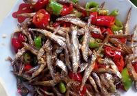 安徽特色美食之東至麥魚
