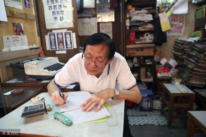 在香港有這麼一個行業,到現在全港只剩12家